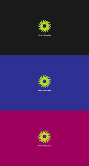 Media logo-premix_3colors-png